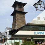 埼玉県で「大きい街・栄えてる駅」は?所沢駅は何位?ベスト14