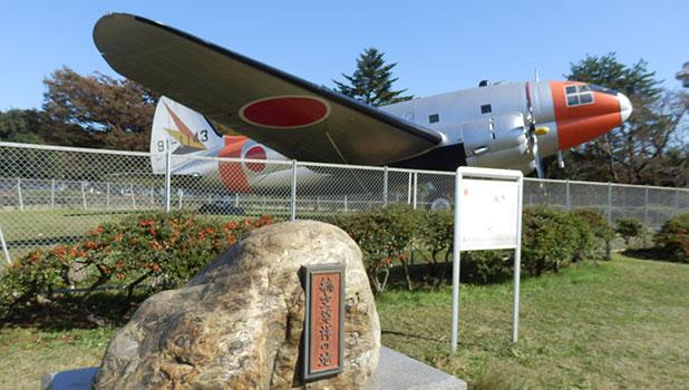 航空公園発祥の地