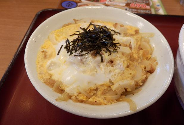 「ミニ玉子丼(250円)」