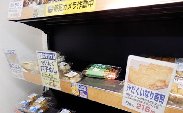 「茂蔵」100円めし