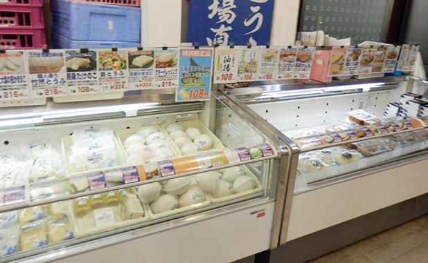 「茂蔵」店内 豆腐ゾーン