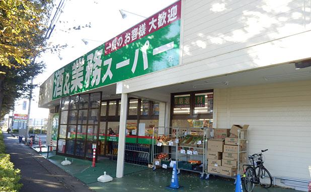 東所沢「業務スーパー」で買いだめした「おすすめ商品を紹介」