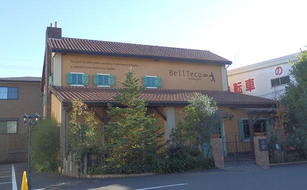 東所沢の人気パン屋「ベルテコ」