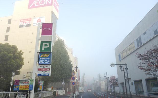 霧の中イオンに到着