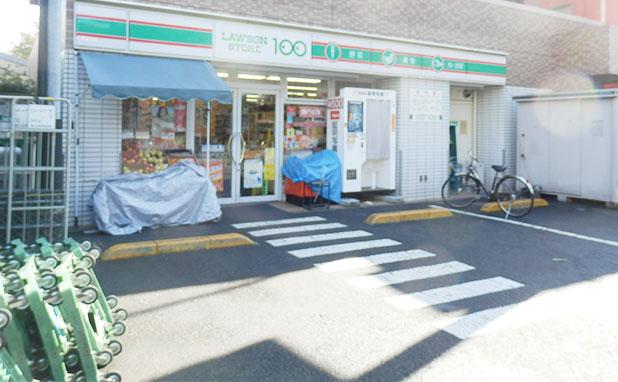 ローソンストア100【所沢駅東口】