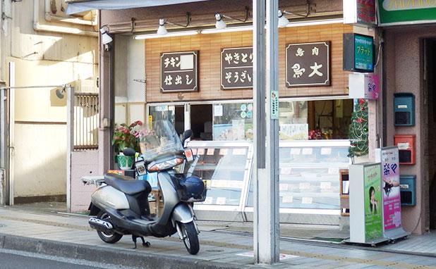 所沢「鳥大」で「コロッケ(90円)」「串かつ(100円)」
