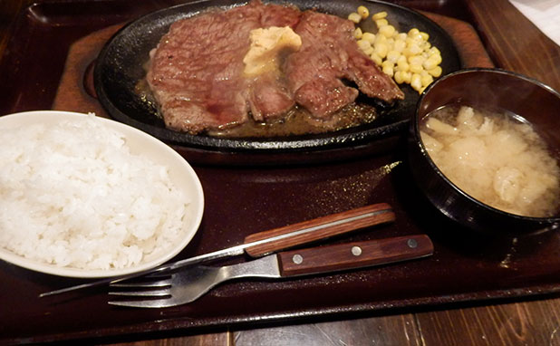 ビッグステーキ(888円)