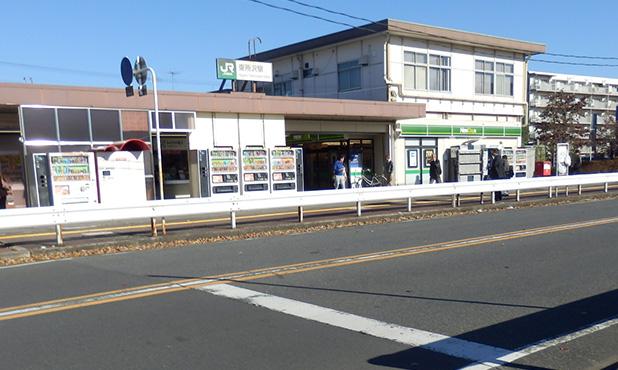 「東所沢駅」には何があるの?どんな駅?駅の周り・周辺は?