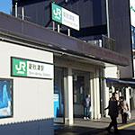 JR武蔵野線「新秋津駅」から西武池袋線「秋津駅」の「西のホッピー通り」を歩いてみた