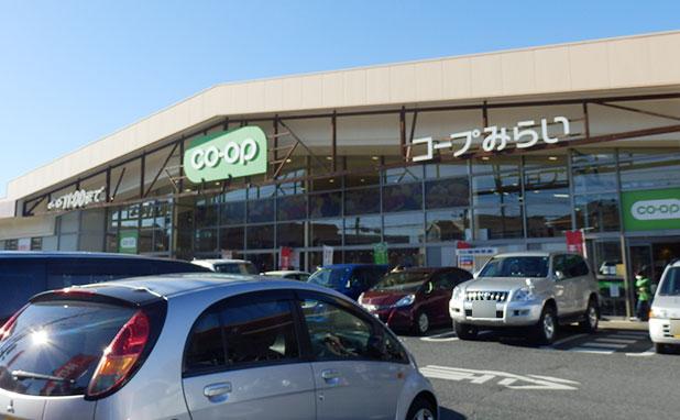 コープ【新所沢店】