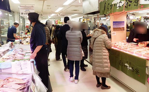 「西武 所沢店」の「冬の北海道物産展」