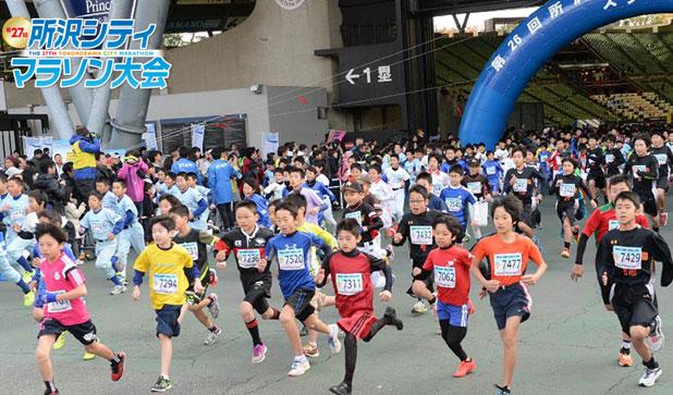 【残念】「第27回所沢シティマラソン大会」不正が発覚で3人を失格