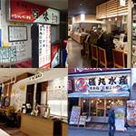 所沢駅周辺の昼から酒が飲めるおすすめ「昼飲みスポット」一覧全5選