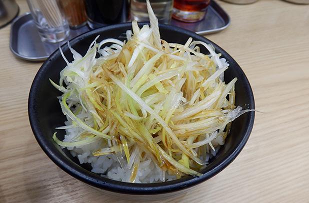 ネギめし(150円)