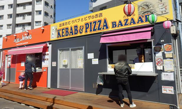 「ケバブとピザのお店 バザール」で「ケバブサンド(400円)」[西所沢駅]