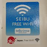 所沢駅構内の「とこてらす」で「Free(無料) Wi-Fi」を使ったみた