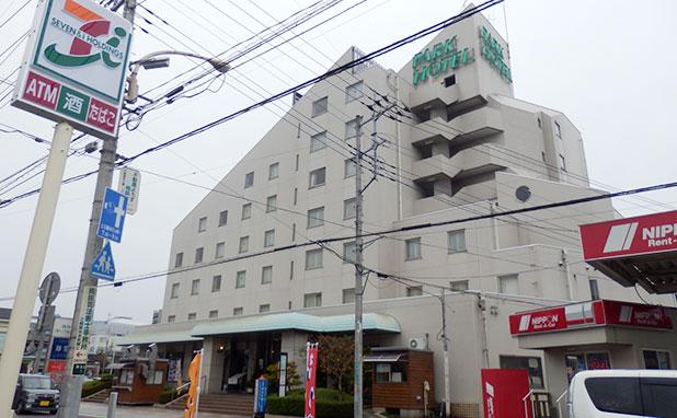 所沢パークホテル(PARK HOTEL)